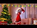 ❉ ДО СВИДАНИЯ СТАРЫЙ ГОД песня ❆ С Новым Годом 2018 ❆ Веселые Новогодние танцева