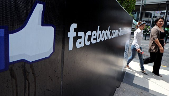 Скандал с утечкой данных пользователей Facebook обернулся банкротством