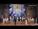 26 марта Открытие Всероссийского открытого конкурса-фестиваля детского хореографического творчества Белая Звезда