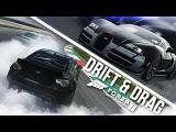 DRIFT & DRAG В ОНЛАЙНЕ! (FORZA MOTORSPORT 7)