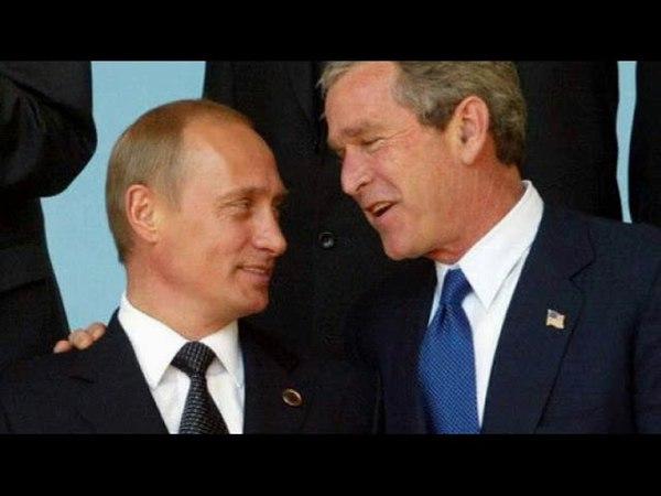 Буш младший назвал Путина умным тактиком