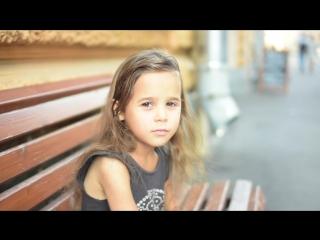 As You Are - Eva (Portrait)