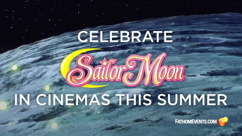 Sailor Moon S The Movie Sailor Moon SuperS The Movie - Theatrical Trailer_HD