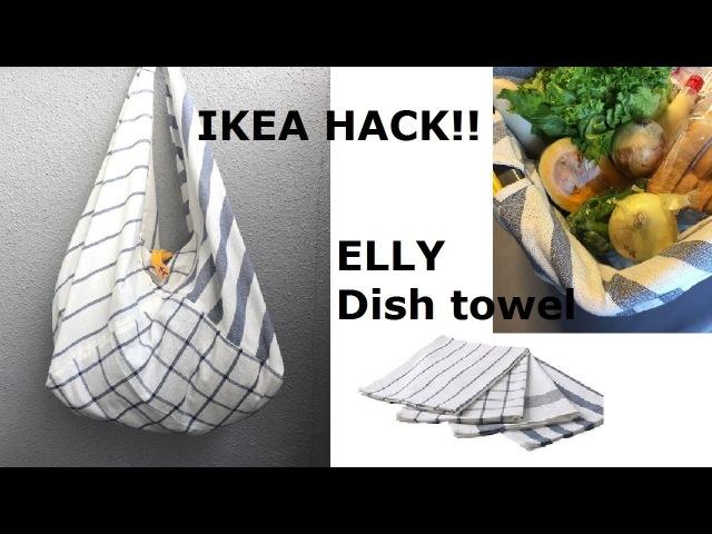 DIY IKEA キッチンクロス リメイク レジカゴ対応 エコバッグ IKEA hack elly 祝長久手オー 1