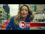 30 лучших песен Радио Energy Музыкальный хит-парад недели