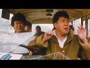 Мои счастливые звезды  Fuk sing go jiu  1985 (Саммо Хун)