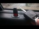 Синхронизация ключа Опель замена батарейки