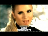 CABARET SHOW GIRLS - АННА СЕМЕНОВИЧ Teaser 3 | 20 АПРЕЛЯ 2018