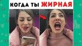 Новые вайны инстаграм Сека Вайн Ника Вайпер Лилия Абрамова Юрий Кузнецов Жека Фатбелли 20