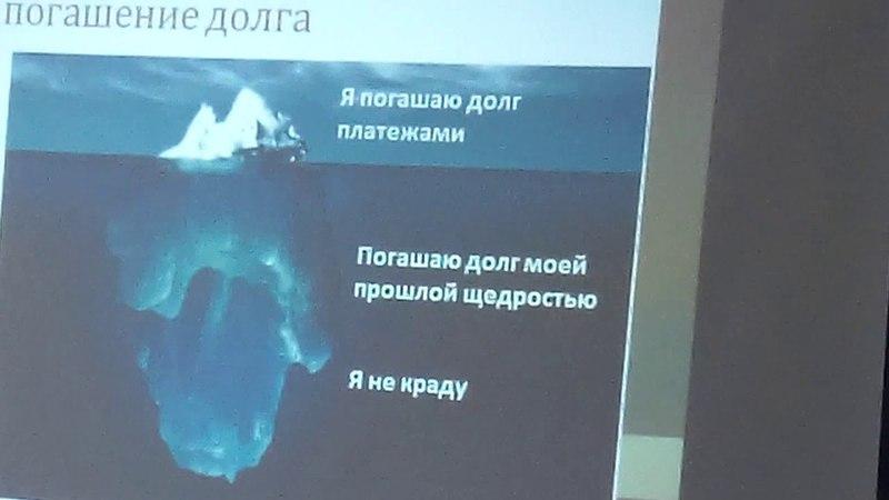 Мировоззрение для бизнеса и денег. Финансовая свобода Арсланбек Кененбаев. Евгений Дейнеко