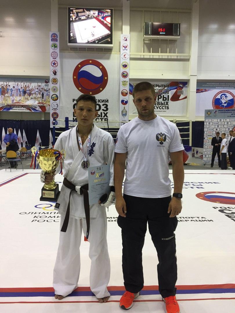 2 место на Всероссийских соревнованиях по Киокусинкай