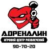 Пейнтбол и лазертаг в Омске Адреналин