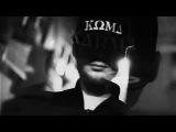 KARMA x KOMA (prod. Dark Faders)