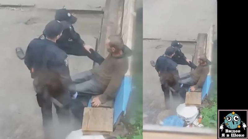 Посмотрите как ведут себя полицаи, когда их не видят май 2018