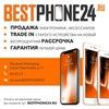 БЭСТФОН Салон сотовой связи&электроники