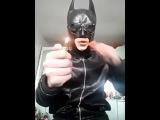 Бэтмен и зажигалка #KukuPikabu (^_^)