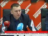 Сюжет Новосибирске новости от 31.01.2018