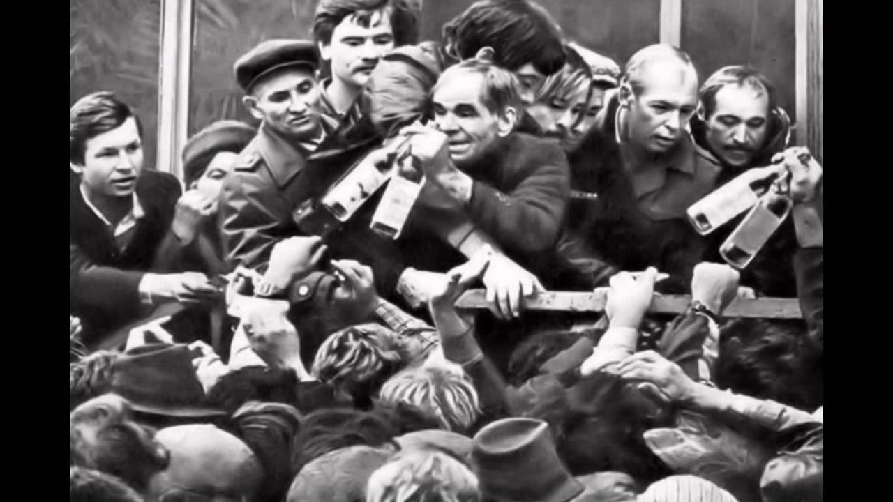 Интервью с начальником цеха завода шарикоподшипников ГПЗ-2 (1985 год)