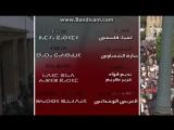 Конец прямой трансляции специальных новостей в Эрусалиме на канале Tamazight (Марокко). 10.12.2017