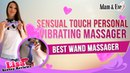 Best Wand Massager | Adam and Eve's Sensual Touch Personal Vibrating Massager