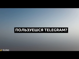 Топ 10 Лучших Телеграм Каналов