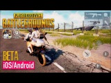PlayerUnknown's Battlegrounds Mobile - NEW GAMEPLAY PICS - iOS / Android (Unreal Engine 4)