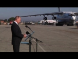 Владимир Путин посетил авиабазу Хмеймим в Сирии