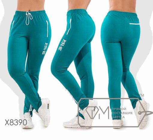 Спортивные брюки  № x8390