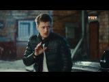 Улица, 1 сезон, 72 серия (06.02.2018)