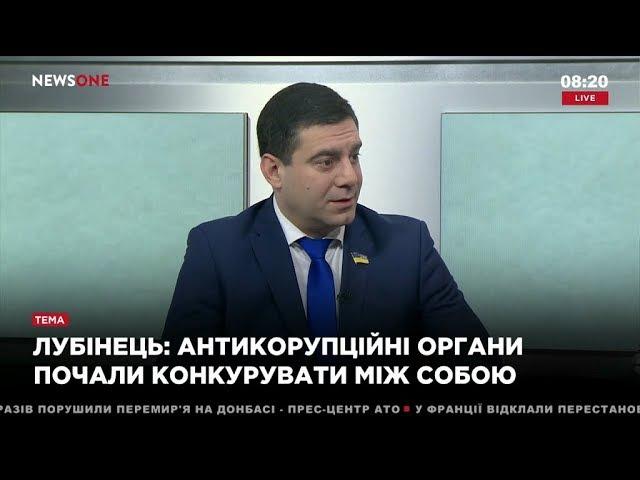 Лубинец сейчас в Луганске происходит то что происходит во всех банановых республиках 22 11 17