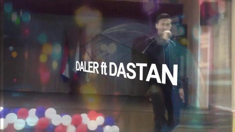 Далер и Дастан Qanday unutding