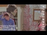EMMERDALE: Аарон и Роберт | 42  серия | субтитры