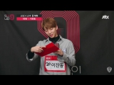 MIXNINE VROMANCE [Boys x Girls 9 Vote For Me] (Chandong)
