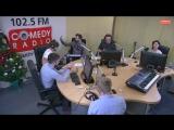 Поющие резиденты Comedy Club: Марина Кравец, Андрей Аверин, Зураб Матуa и Дмитрий Сорокин.