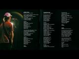 Gaina (Валерий ГаинаТриоKRUIZ) -2008- С Кем Ты Играешь и Поёшь