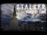 S.T.A.L.K.E.R.: Wind of Time #5