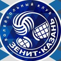 Логотип ВК «Зенит-Казань»