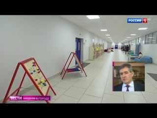 Исаак Калина: у всех школ в Москве сегодня равные возможности - Россия1