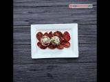 Закуска с вялеными томатами.