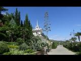 Южный берег Крыма - Партенит. Прогулка по парку санатория Айвазовское.