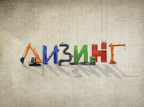 ВРостовской области будет своя лизинговая компания