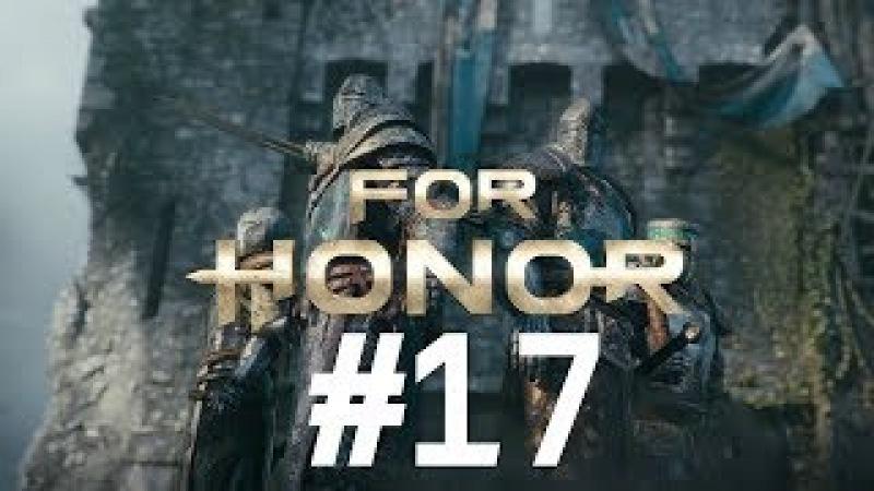 For Honor Прохождение на русском 17 Самураи 3.5 Дело чести