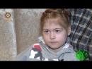 Очередная помощь от РОФ им. А-Х. Кадырова семьям, попавшим в трудную жизненную ситуацию.