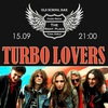 Turbo Lovers (cover band - St.Petersburg)