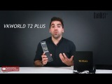 VKworld T2 Plus Flip Smartphone