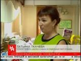 Массовый сбор макулатуры Гимназия №11.