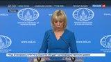 Новости на «Россия 24»  •  Пираты XXI века: Москва требует немедленно освободить моряков сейнера