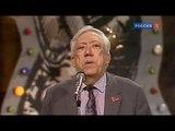 Юрий Никулин. Смехоностальгия