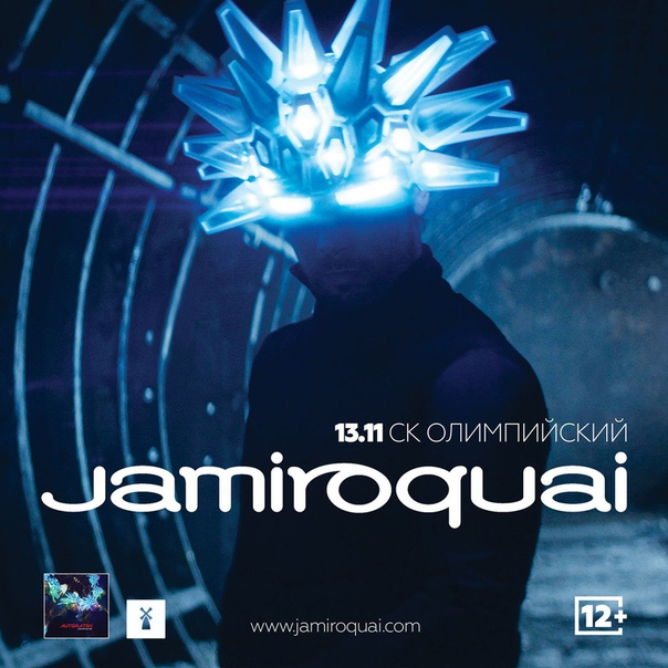 vk.com/jamiroquai_2018