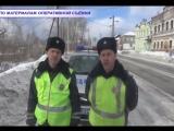 Сотрудники ГИБДД задержали пьяного водителя